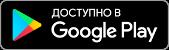 Андроид приложение такси 9192